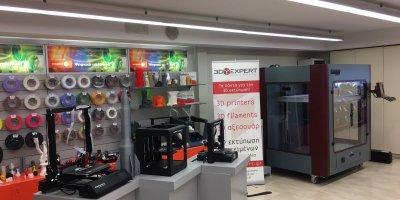 New NEEMA3D™ showroom